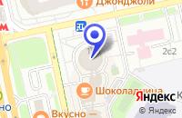 Схема проезда до компании ТФ БИЛЛИОН ТЕЛЕКОМ в Москве