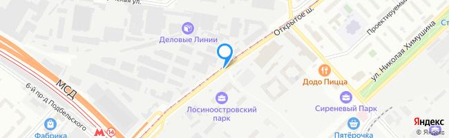 Открытое шоссе