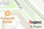 Схема проезда до компании KomfortBT в Москве