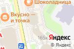 Схема проезда до компании Good Look в Москве