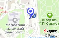 Схема проезда до компании АПТЕКА ТИАР ТРЕЙД в Москве