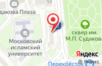 Схема проезда до компании Тако в Москве