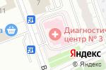 Схема проезда до компании Диагностический центр №3 в Москве
