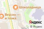 Схема проезда до компании ГорЖилФонд в Москве