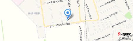 Отделение связи №6 на карте Авдеевки