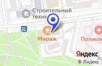 Схема проезда до компании ПРОИЗВОДСТВЕННОЕ ПРЕДПРИЯТИЕ АБН+АБС в Москве