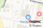 Схема проезда до компании Магазин одежды и обуви в Пирогово