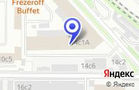 Схема проезда до компании ПАРФЮМЕРНО-КОСМЕТИЧЕСКАЯ ФИРМА ИРМА-ФАРМАКОМ в Москве