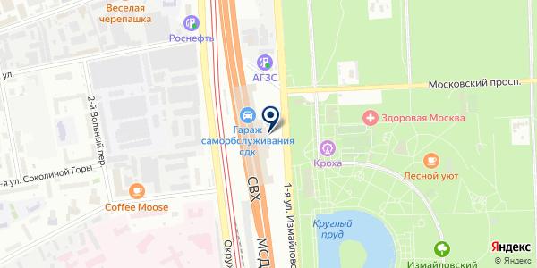 Кузовной на карте Москве