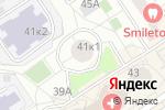 Схема проезда до компании Детский клуб Акуна матата в Москве