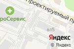 Схема проезда до компании Шинные Традиции в Развилке