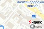 Схема проезда до компании Мясной №1 в Донецке
