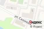 Схема проезда до компании Стоматологический центр на Сазонова в Пирогово