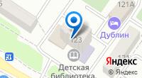 Компания Детская библиотека №4 на карте