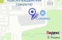 Схема проезда до компании АВЕРС ХХI в Москве