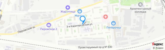 улица Карачаровская 3-я