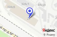 Схема проезда до компании АВТОСЕРВИСНОЕ ПРЕДПРИЯТИЕ РЕМСНАБАВТО в Москве