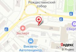 МРТ Эксперт в Мытищах - улица Колпакова, 2А: запись на МРТ, стоимость, отзывы