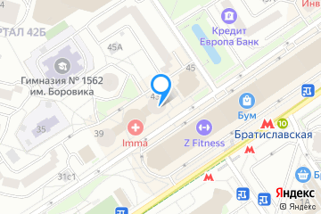 Афиша места Солярис