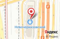 Схема проезда до компании Дар Алеф в Москве