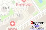 Схема проезда до компании НА МАНИКЮРЕ в Москве