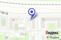 Схема проезда до компании НПЦ ЭГИДА в Москве