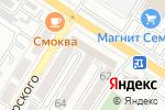 Схема проезда до компании TATTOO STUDIO в Новороссийске