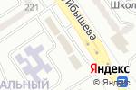 Схема проезда до компании Уют Вашего дома в Донецке