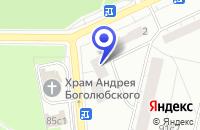 Схема проезда до компании АВТОТРАНСПОРТНОЕ ПРЕДПРИЯТИЕ ТРАНС АГЕНТСТВО-3 в Москве