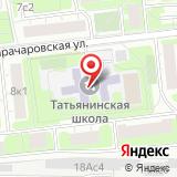 Татьянинская школа