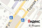 Схема проезда до компании Кравченко В.А., ЧП в Донецке