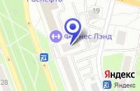 Схема проезда до компании РЕАЛ-ТТ в Москве