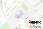 Схема проезда до компании Средняя общеобразовательная школа №2010 с дошкольным отделением в Москве