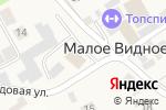 Схема проезда до компании Qiwi в Малом Видном