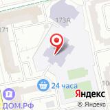 Средняя общеобразовательная школа №1043