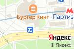 Схема проезда до компании Мир Ломбардов в Москве