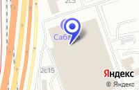 Схема проезда до компании ПТФ СЛОТЕКС в Москве