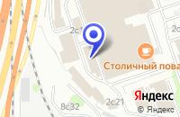 Схема проезда до компании ТФ ЦЕНТР НОВЫХ ИНДУСТРИАЛЬНЫХ ТЕХНОЛОГИЙ в Москве