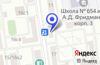 Схема проезда до компании АВТОШКОЛА МИР в Москве