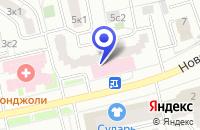 Схема проезда до компании ОБУВНОЙ МАГАЗИН ЛАДО в Москве
