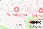 Схема проезда до компании Городская клиническая больница №68 в Москве