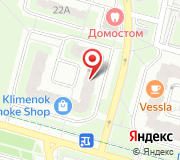 Klimenok Smoke Shop