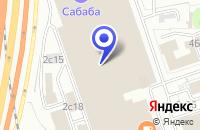 Схема проезда до компании ПРОИЗВОДСТВЕННАЯ КОМПАНИЯ ВЕСТА в Москве