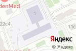 Схема проезда до компании Средняя общеобразовательная школа №1386 с углубленным изучением предметов социального профиля в Москве