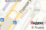 Схема проезда до компании Ластена в Донецке