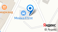 Компания Шиномонтажная мастерская на ул. Развилка пос на карте