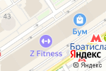 Схема проезда до компании Кафе китайской кухни в Москве