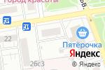 Схема проезда до компании Ателье на ул. Юных Ленинцев в Москве