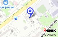 Схема проезда до компании ПРОИЗВОДСТВЕННОЕ ПРЕДПРИЯТИЕ ХРОМАТОГРАФ в Москве