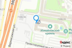 Комната в многокомнатной квартире в Москве Измайловское ш., 73Ж